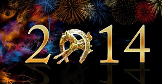 2013-12-31_1643